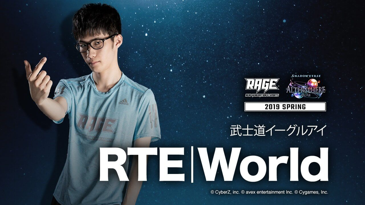 RTE|World