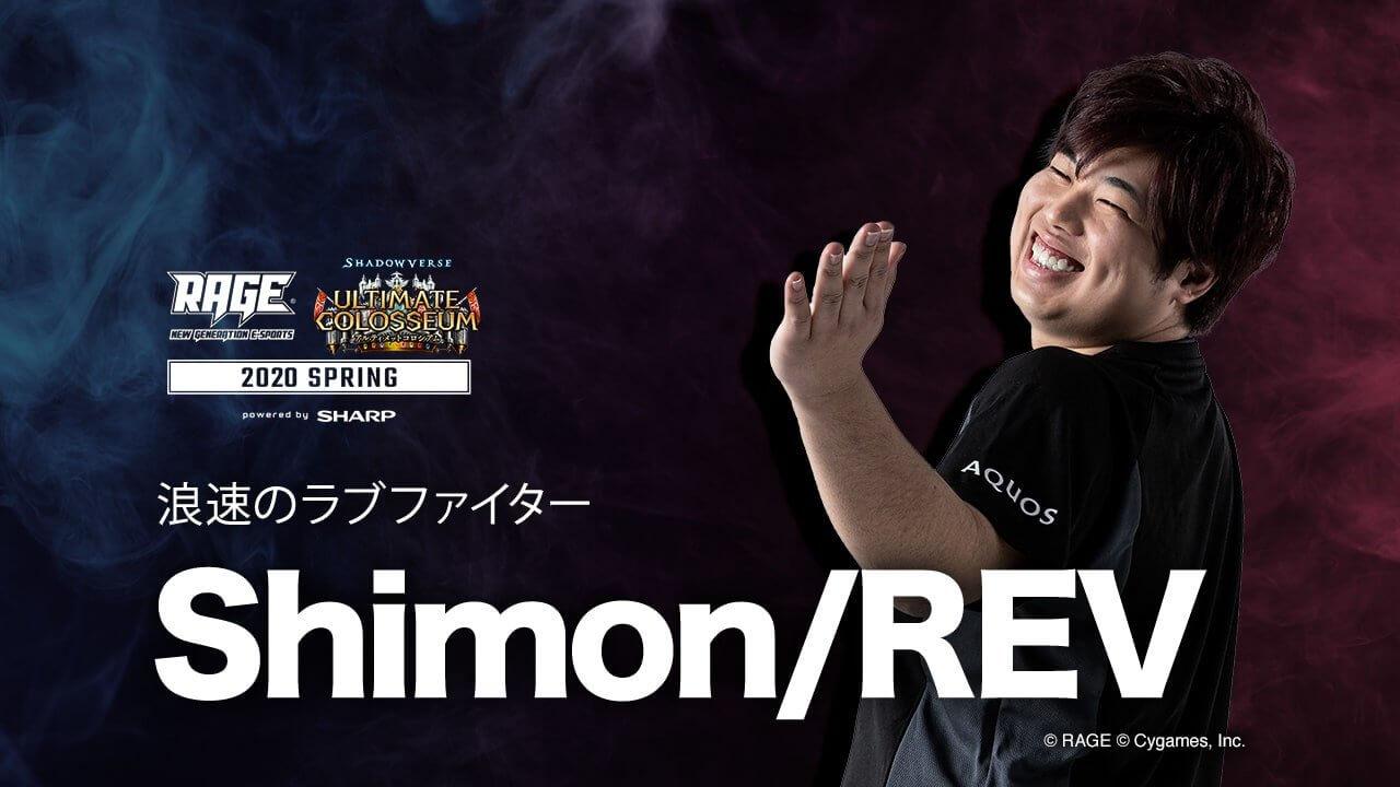 Shimon/REV