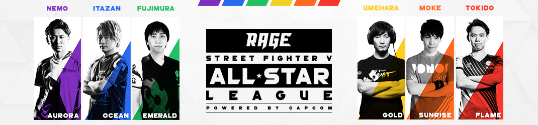RAGE STREET FIGHTER V All-Star League powered by CAPCOM
